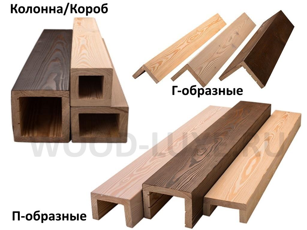 Виды и формы фальшбалок из дерева